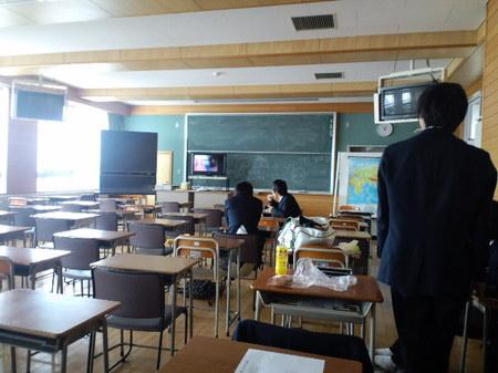 2010 01 10_0868.jpg