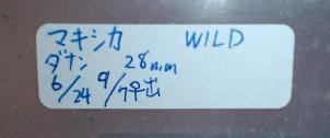 2010 11 29_1556.JPG