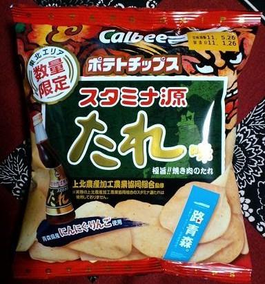 源たれ.JPG