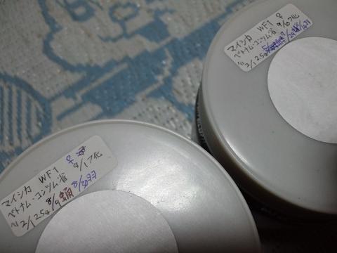 2011 09 11_2236.JPG