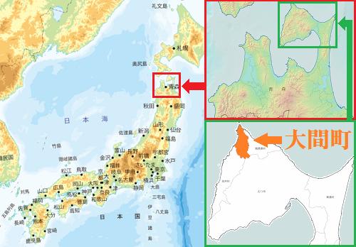 ヒメオオ図1.png