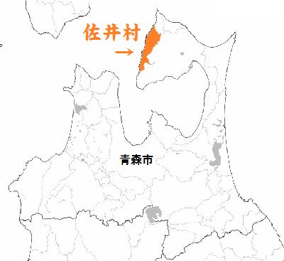 佐井村.png
