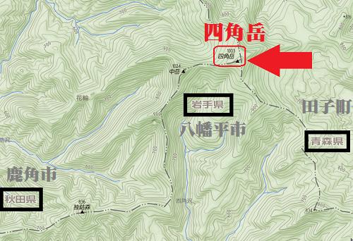 四角岳.png