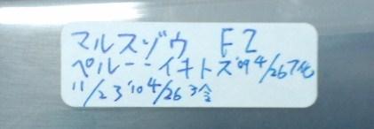 2010 04 27_1043.JPG
